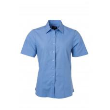 Рубашка женская JN679 Ladies' Shirt Shortsleeve Poplin - Аква