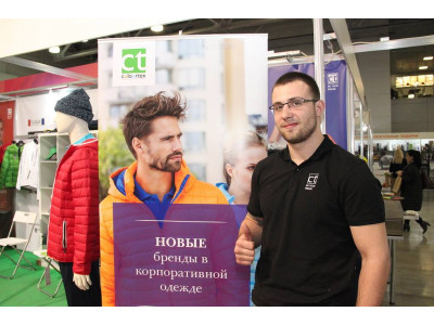 COLOURTEX на выставке IPSA 2019
